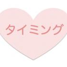 スクリーンショット 2015-06-01 10.42.11