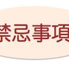 スクリーンショット 2015-06-14 8.57.17