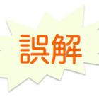 スクリーンショット 2015-06-21 17.31.59