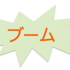 スクリーンショット 2015-06-29 10.21.58
