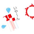 スクリーンショット 2015-07-01 10.47.21